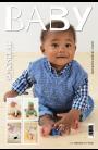 Rivista Mondial Baby n.  9