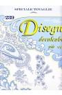 """Decalcabili """"Speciale Tovaglie"""" n.221 - 239"""